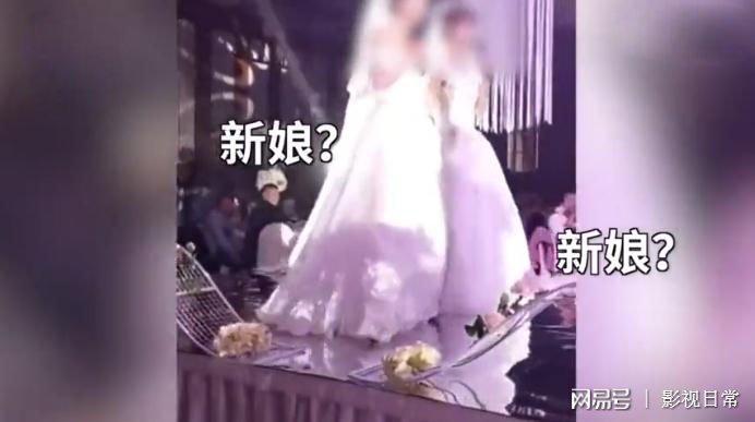 新郎娶两个新娘?酒店回应:新娘有两个名字。网友:雨荷,是你吗