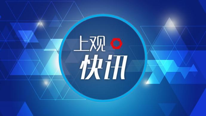 重庆万州公交车坠江原因公布:乘客与司机激烈争执互殴致车辆失控