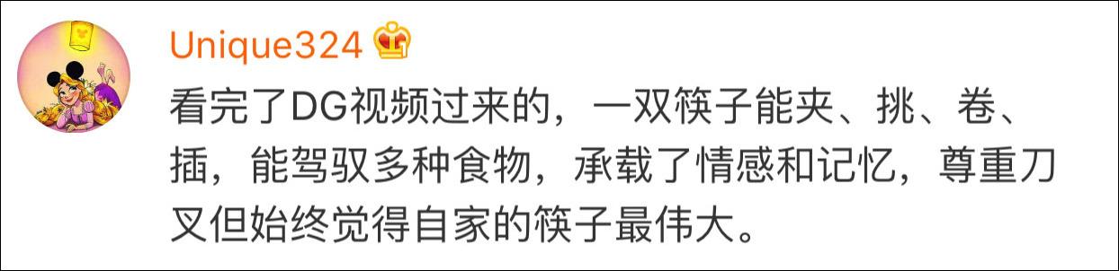 央视这条视频又火了!网友:这才是我们中国筷子