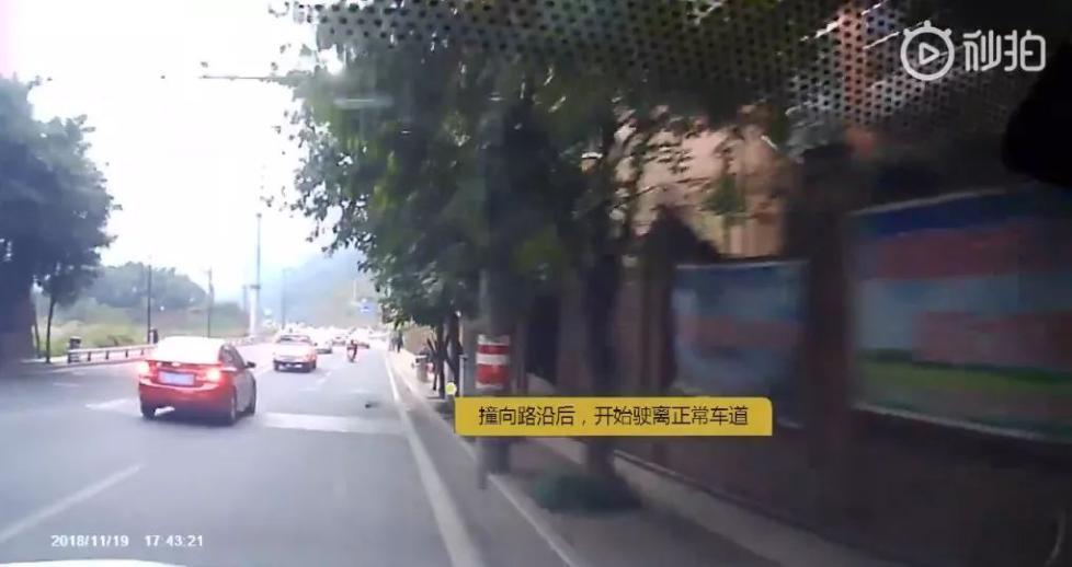 连撞3车致1人死亡!车内竟无驾驶员?!这个惨剧本可以避免...