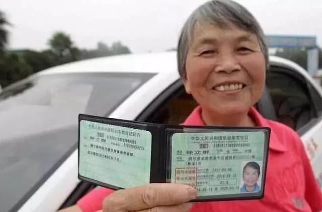 司机必看:下周起,你的驾照将迎来史上最大变化!