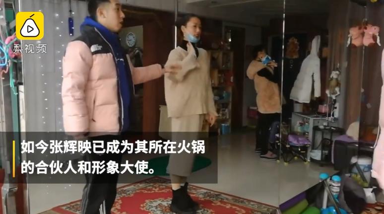 """""""重庆火锅一姐""""从礼仪逆袭成网红"""