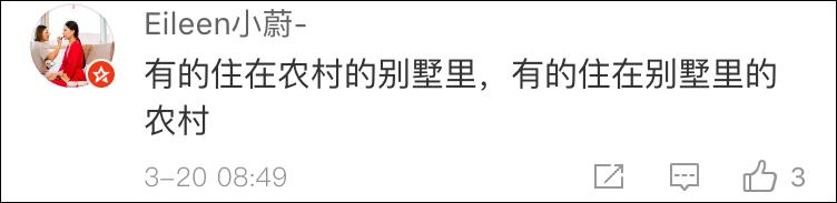 中国丈母娘把别墅花园改成菜地,洋女婿回来懵圈了…