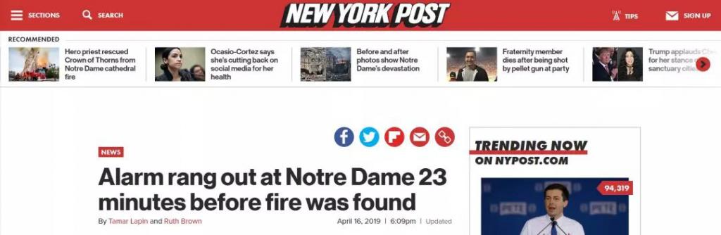 """巴黎圣母院起火前""""惊人细节""""曝光!故宫也赶紧开会了"""