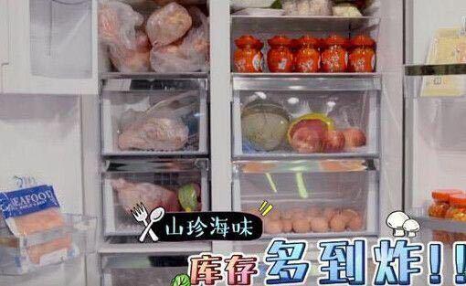 李湘劳动节带王诗龄采蘑菇 300一斤惊呆网友