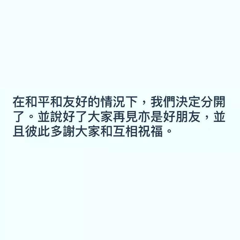 相差40岁爷孙恋离婚!8个月稳赚15亿?