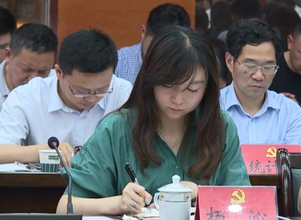 29岁的女银行长 挂职江西省湖口县副县长
