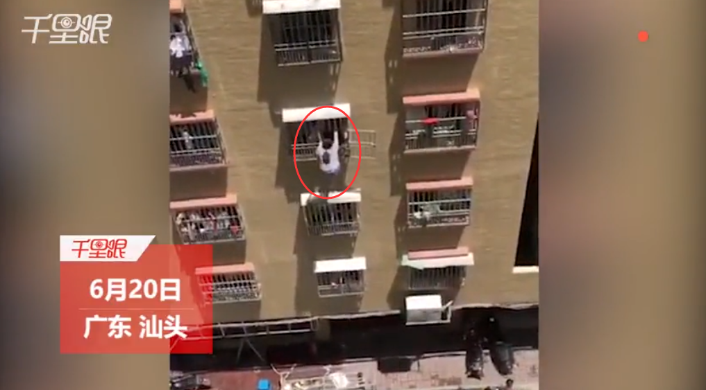 女子爬出4楼逃生窗后坠楼 砸中铁架捡回一命