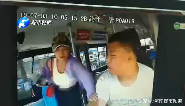 周口女子拳打脚踢公交车司机,脱了鞋狂踹8脚!处理结果大快人心