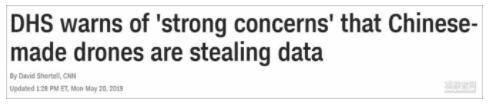 """大疆通过美国审核 上月底刚被美国国会质疑其""""安全性"""""""