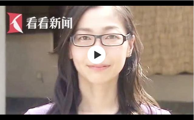 日本女孩15年买3套豪宅 每天伙食费仅10元人民币