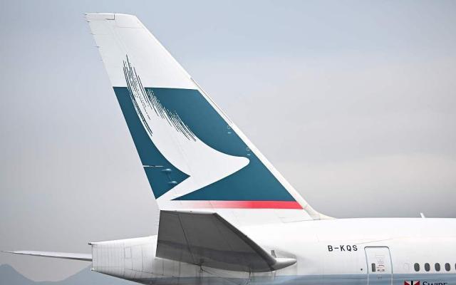 國泰航空高管辭職,市值蒸發百億,有評級調至強烈賣出