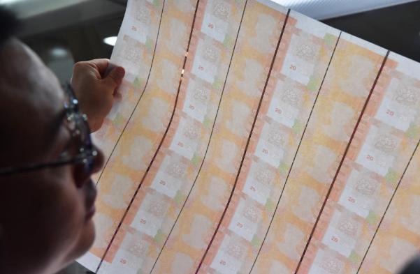 白纸如何变身钞票,印钞工作是怎样的体验?