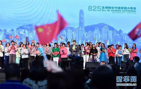 这俩女强人将在联合国发声 揭示香港真相