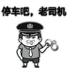 网传汕头交警向摩托车扔单车,致摩托车上两人倒地?官方发布通报……