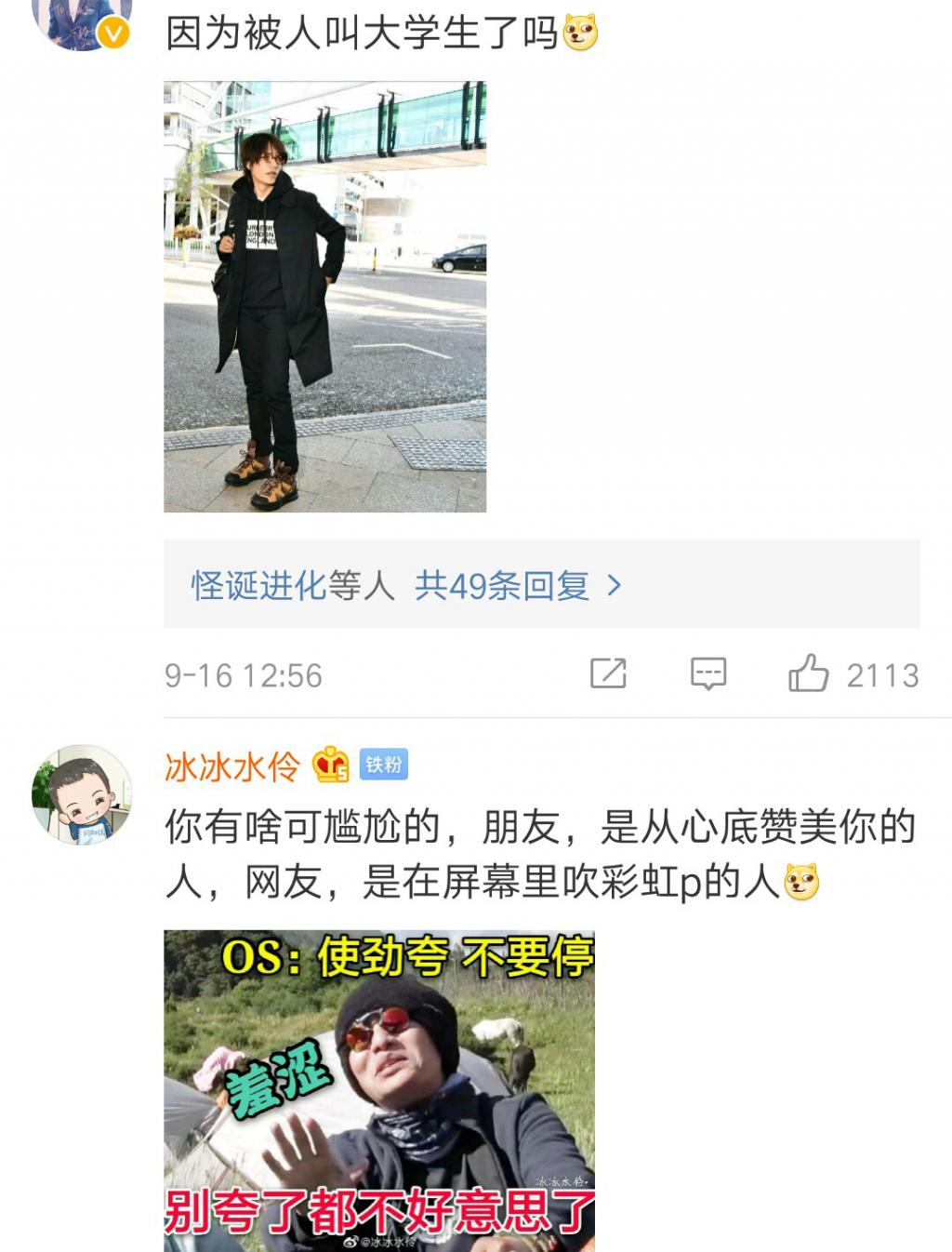 陈坤近照被网友大赞日系美少男,本尊回应尴尬了