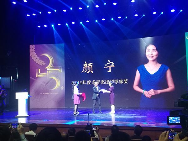 """杨振宁获""""求是终身成就奖"""" 史上第2位该奖得主"""