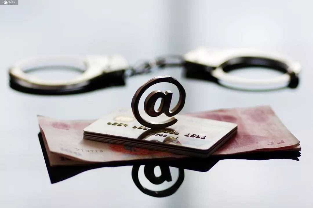 """千亿""""薅羊毛""""黑产背后:垃圾注册、盗用信息,不薅秃你不罢休"""