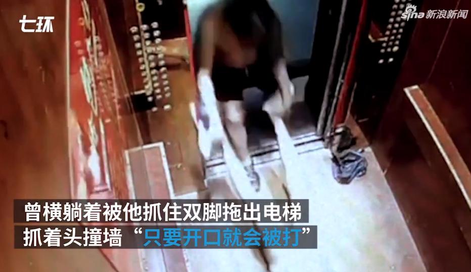 知名博主遭前男友家暴 逃至电梯后被暴力拖出