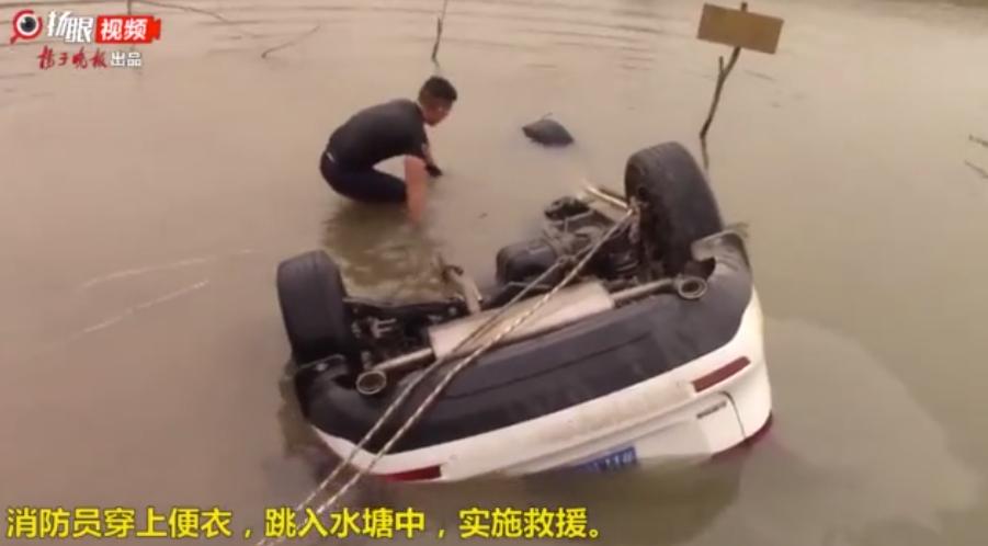 男子围观坠车打捞现场崩溃:车子是自家的,25岁的新婚儿子已溺水死亡