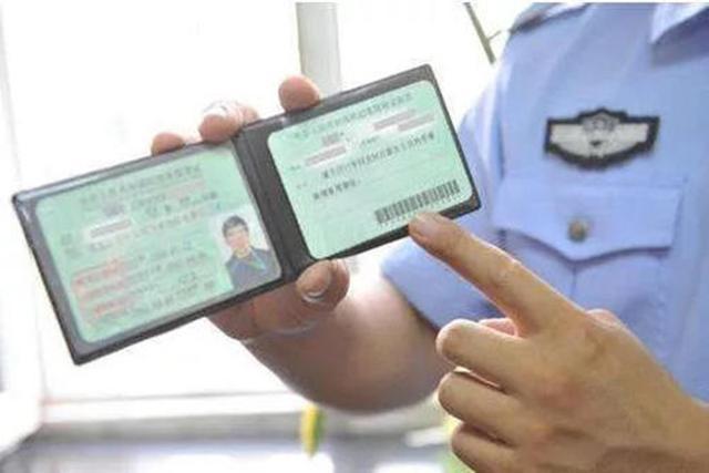 12月1日起驾驶证不再是12分?车辆不再年检?真相来了