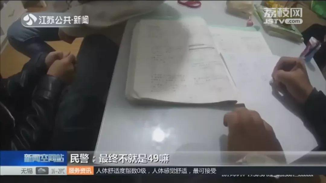 男生考试不及格报警称被家暴 警察当场拿试卷讲题