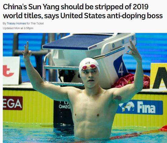 曝泳联考虑剥夺孙杨2019世锦赛两冠 霍顿或补发金牌
