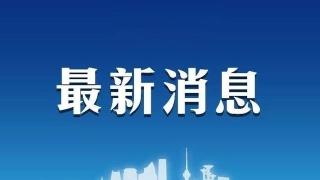 网传武汉新增100多例确诊病例未上报?官方回应来了